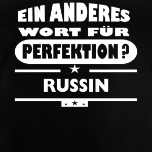 Russin Anderes Wort fuer Perfektion - Baby T-Shirt