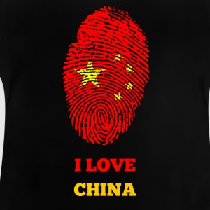 I LOVE CHINA - Baby-T-skjorte