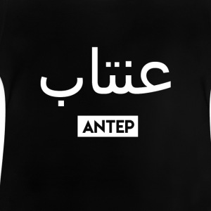 Antep - Baby-T-shirt