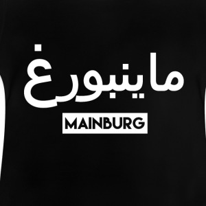 Mainburg - Baby T-shirt