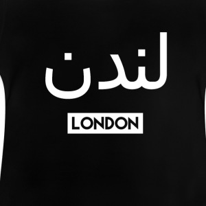 London - Baby-T-skjorte