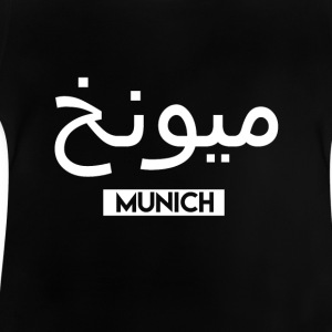Munich - Baby T-Shirt