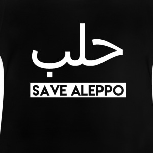 Save Aleppo! - Baby T-Shirt