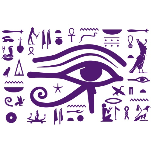 HORUS Hieroglyphen - Baby T-Shirt
