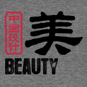 Chinese Words: Beauty - Women's Boat Neck Long Sleeve Top