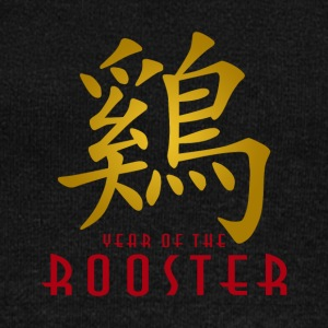 Year Of The Rooster Character - Women's Boat Neck Long Sleeve Top