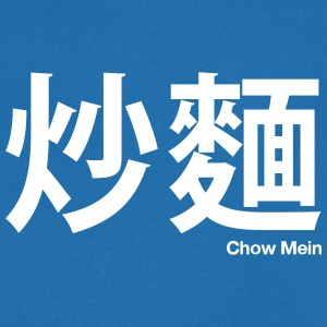 Chinese - Chow Mein - Men's V-Neck T-Shirt