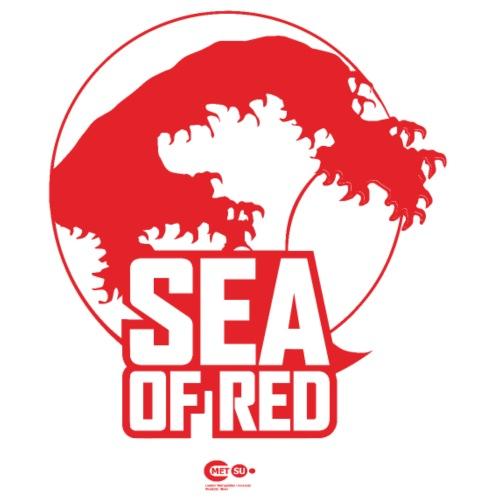 Sea of red logo - red - Men's Organic V-Neck T-Shirt by Stanley & Stella
