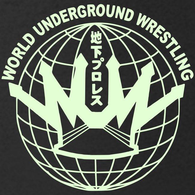 globe wrestling