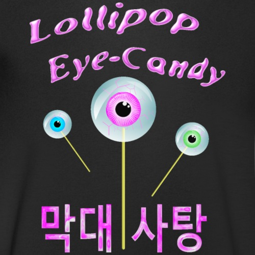 eye balls like candy clubs with Korean text - Men's Organic V-Neck T-Shirt by Stanley & Stella