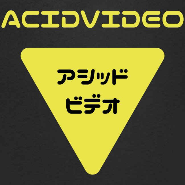 Acidvideo logo