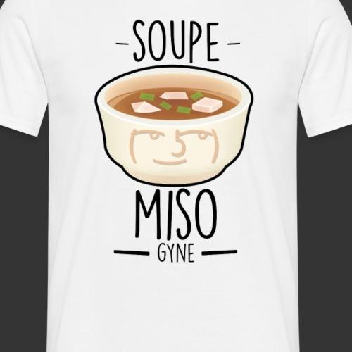 Soupe Miso ( ͡° ͜ʖ ͡°)