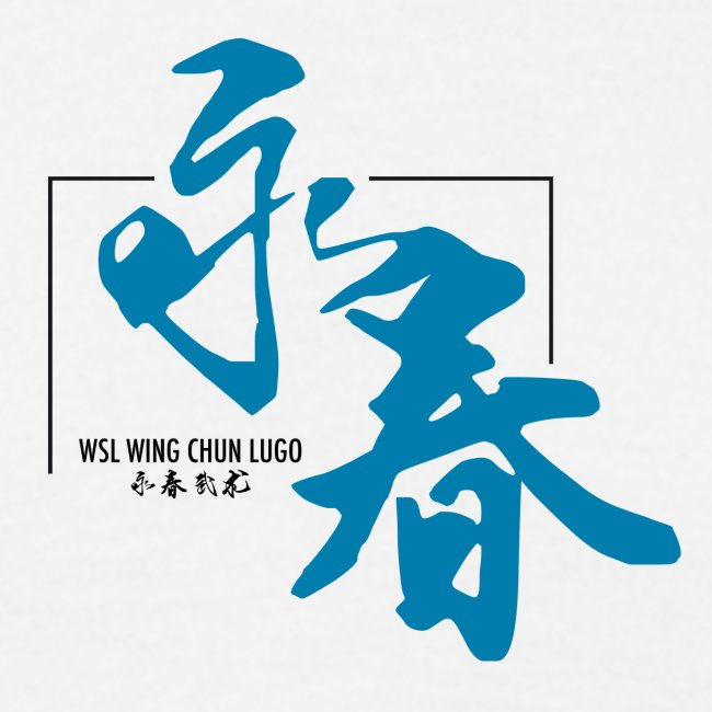 WINGCHUNlugo_logo_s_color