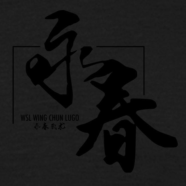 WINGCHUNlugo_logo_s