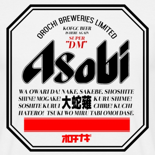 asobi beer - T-shirt Homme