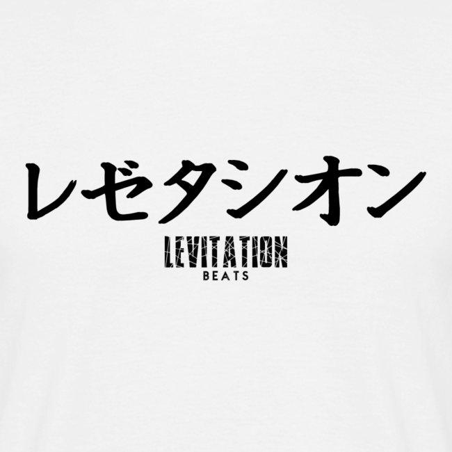 Japan x Levitation