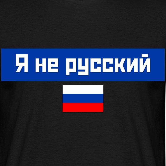 I m Not Russian
