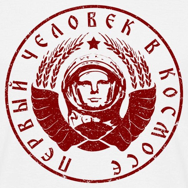 Czerwony 1c kosmonauta (oldstyle)