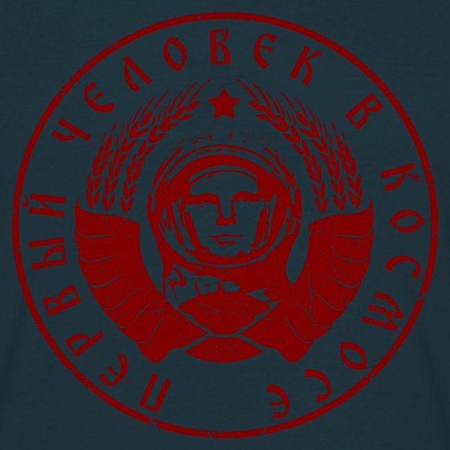 Kosmonaut 1c red (oldstyle)