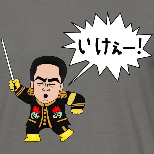 """Ike!"" - Black General"