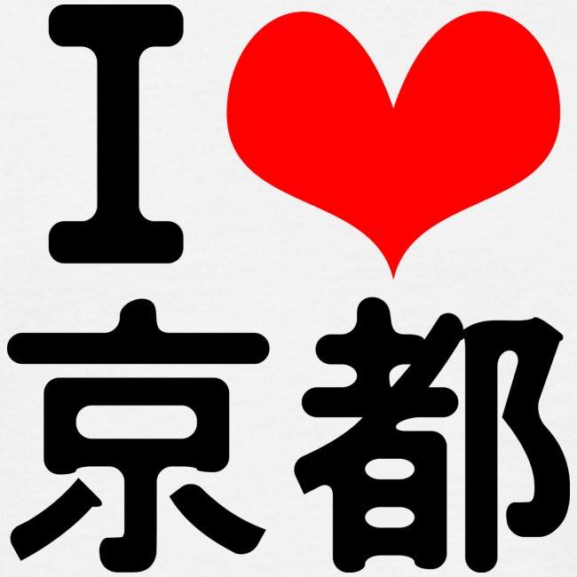 I Love Kyoto