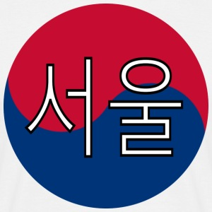 Seoul (koreansk) - T-skjorte for menn