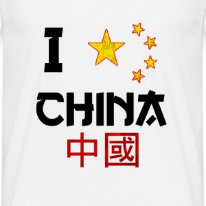 I Love China - Camiseta hombre