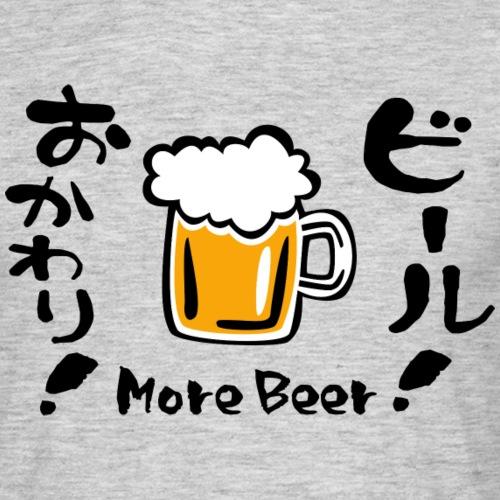 More beer - Mannen T-shirt