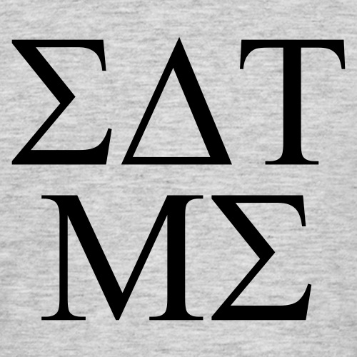 Eat Me - T-shirt herr