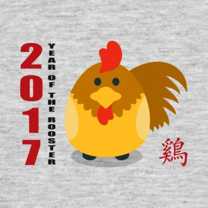 Cute 2017 Year of The Rooster - Men's T-Shirt