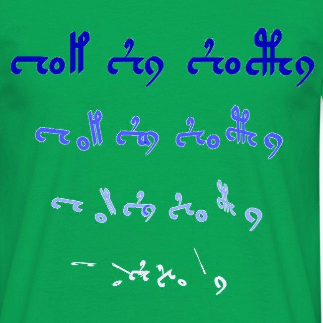 version1d_blau