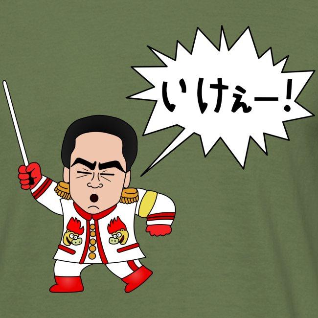 """""""Ike!"""" - White General"""