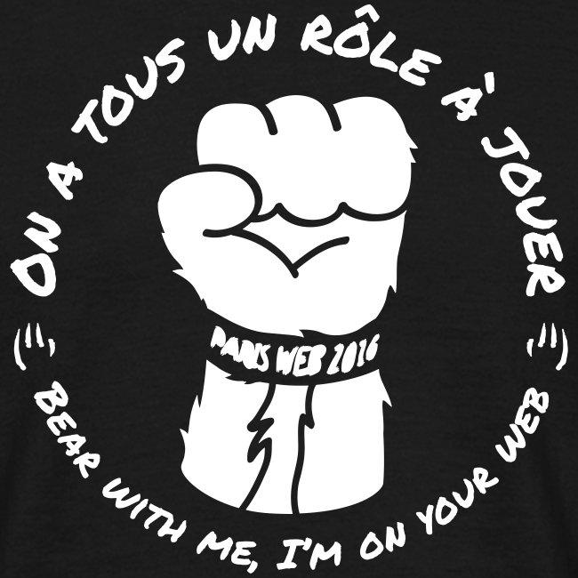 Tshirt-pw-2016-H