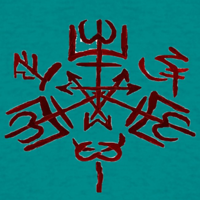 Symbole les portes du purgatoire