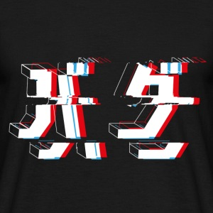 GLITCH - Mannen T-shirt