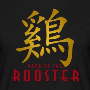 År Of The Rooster Character - Herre-T-shirt