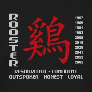 Chinese Year of The Rooster - Men's T-Shirt