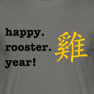 happy rooster year - Männer T-Shirt