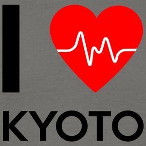 I Love Kyoto - I love Kyoto - Men's T-Shirt