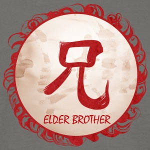 Holunder Brother2 - Männer T-Shirt