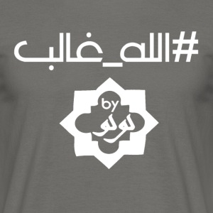 Allah ghaleb logo1 white - Men's T-Shirt
