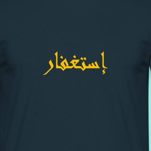 Istighfar Vergebung - Männer T-Shirt