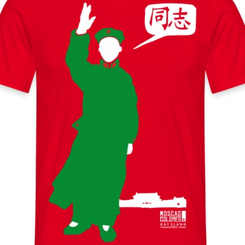 Tóngzhì. Gay Slang (China) White. - Camiseta hombre