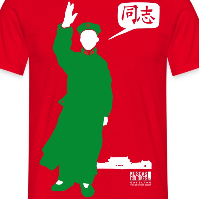 Tóngzhì. Gay Slang (China) White.
