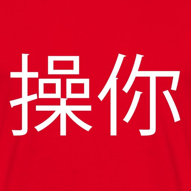 Kina White