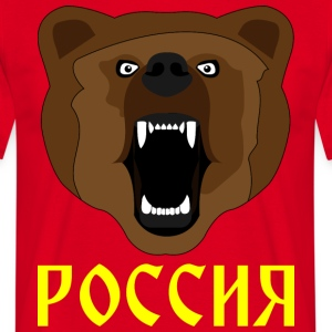 Russian Bear / Russia / Россия / Медвед - Men's T-Shirt