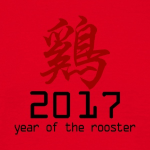 År for The Rooster 2017 - Herre-T-shirt