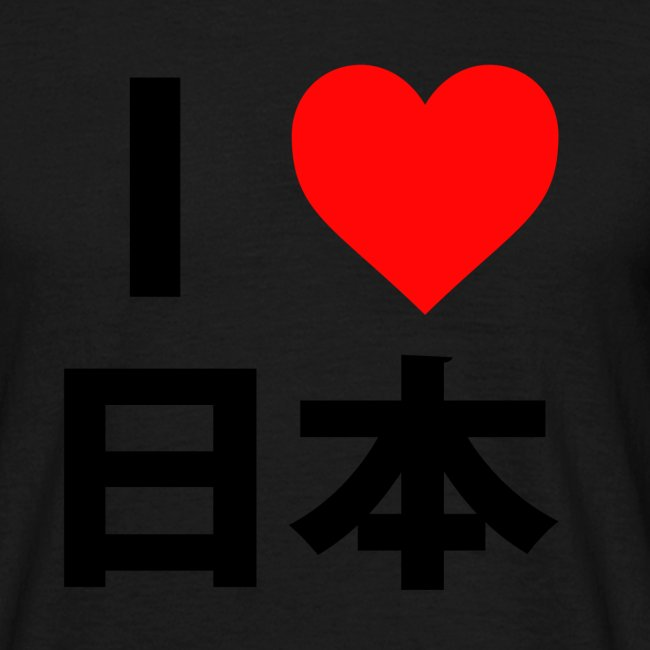 I Heart Nihon black
