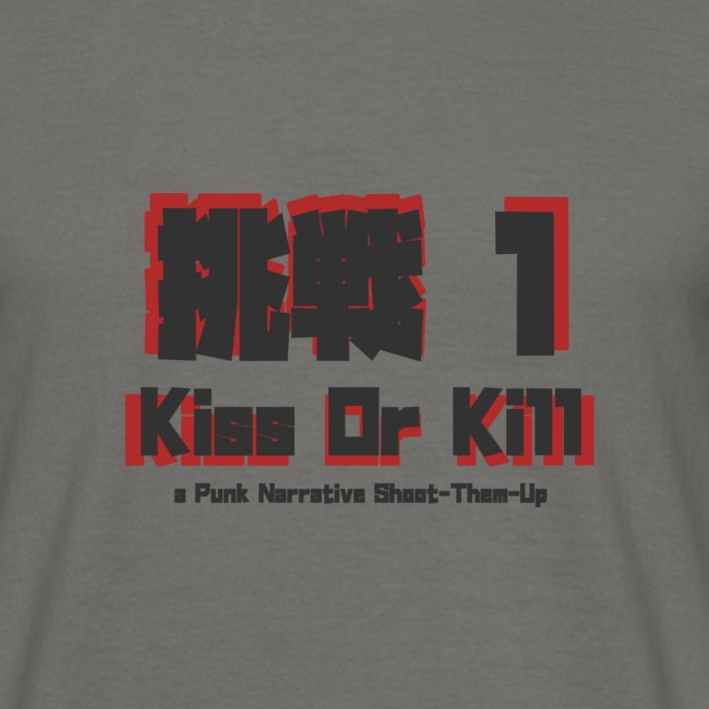 Gaijin Charenji 1 : Kiss or Kill
