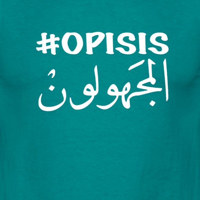Stomme OPISIS2